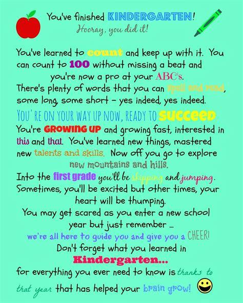 kindergarten poems b is 4 brody s kindergarten poem printable