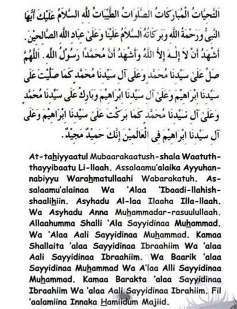 doa sholat fardhu islam carapedia