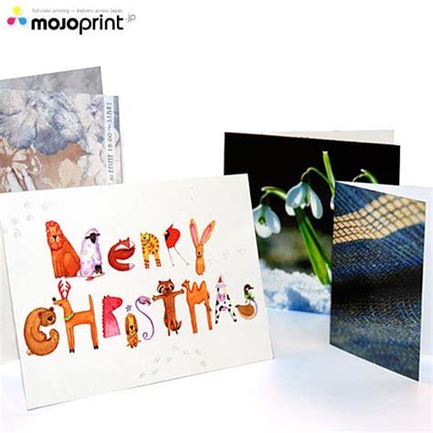 how to make laminated cards gloss laminate greeting cards mojoprint jp