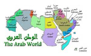 Arab World Map by Cognitive Maps Arun With A View