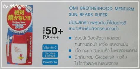 omi brotherhood bloggang com ม ถ นายน review omi brotherhood menturm