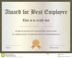 certificate stock illustration image 48864425