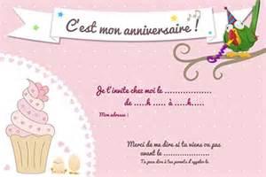 Carte d invitation anniversaire garcon 7 ans