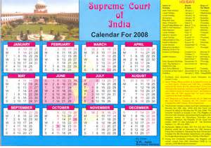 Calendar India Calendar 2012 India