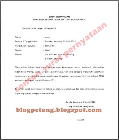 contoh surat putusan pa 28 images contoh surat pernyataan tidak