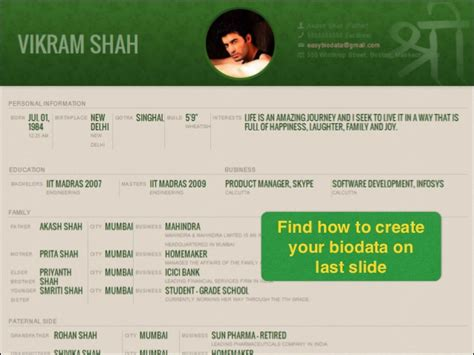 format of biodata for marriage purpose pdf marriage biodata format pdf by easybiodata com