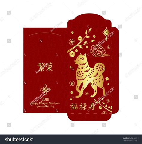 new year money in envelope new year envelopes 2018 28 images new year money