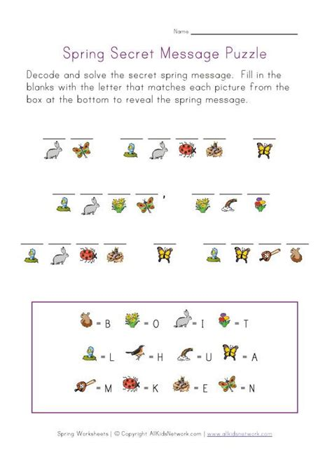 Word Decoding Worksheets by Decoder Puzzle For Visual Perception Deficits Also