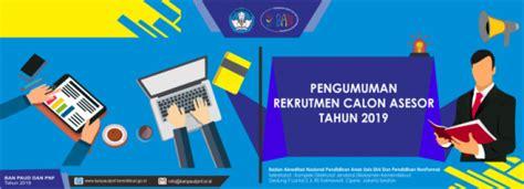 resmi dibuka calon asesor  sekolahmadrasah