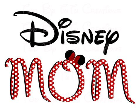 printable iron on transfers disney mom printable image for iron on by twobytutucreations
