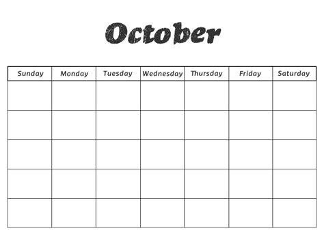 october 2015 calendar printable template 8 templates 8 best images of free printable preschool calendar