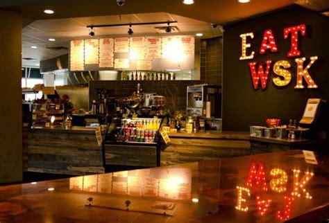 World Kitchen Minneapolis by World Kitchen Minneapolis Minnesota