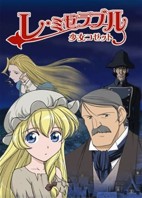family fusion the book that demystifies your books shoujo cosette vostfr anime ultime