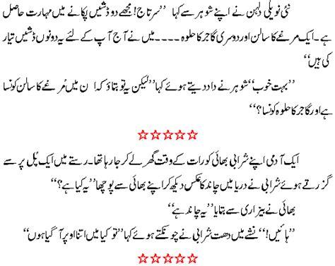design definition in urdu dirty sms in urdu auto design tech