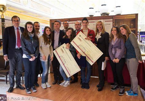 commercio roma premio commercio roma la borsa di studio promossa da