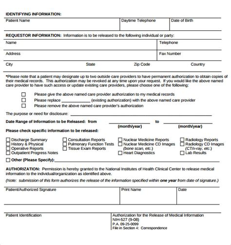 template to request records record request forms 8 free documents