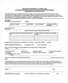 medical release form social security medical release form