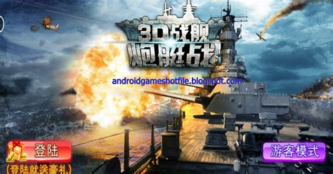 battle c apk warship battle 3d world war ii v1 3 9 mod apk unlimited money and gold the