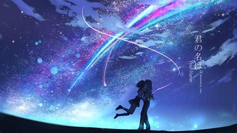 anime kimi no na wa kimi no na wa quotes funny romantic quotes anime hound