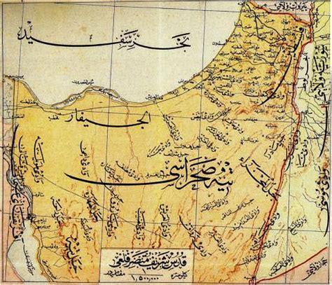 Palestine Ottomane by Rina Cohen Muller La Palestine Ottomane Une Province