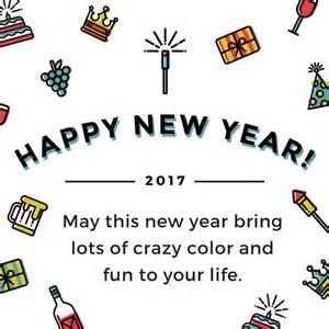 Happy new year ecard 2017 greetings card 2017