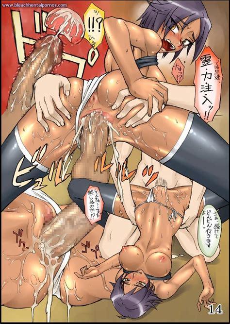 Bleach Hentai Soi Fon Image