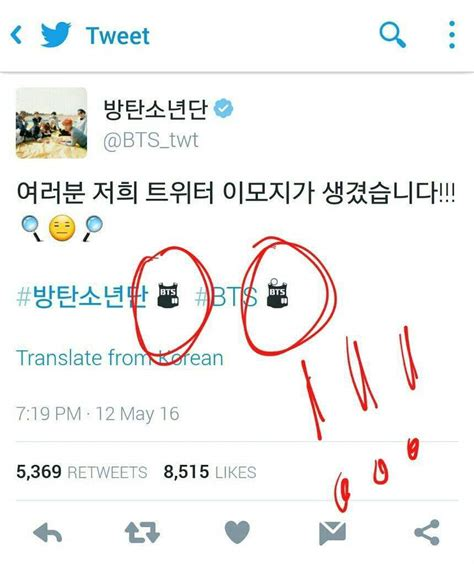 bts emoji armys bts s twitter emoji is a worldwide contest k