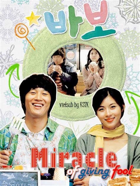 film recommended sedih dhynasaurus film korea yang menguras air mata