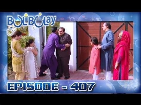 bulbulay day special bulbulay all episodes in hd ary digital