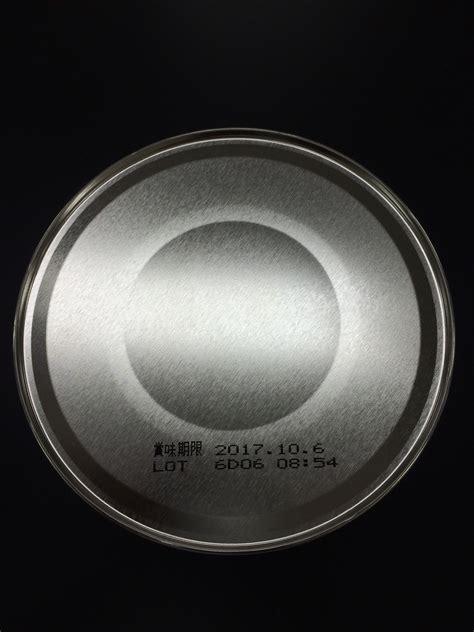 Wakodo Follow Up Gungun 850gr 乳幼児用の粉ミルク6製品について放射性csの調査をしてみました 2製品から検出が認められました 原発問題