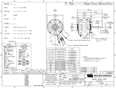 furnace fan wiring diagram for a box wiring diagrams