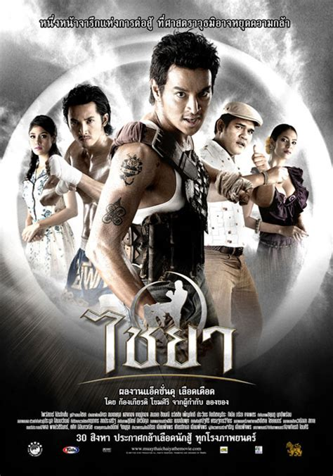 film action comedy thailand muay thai action movies