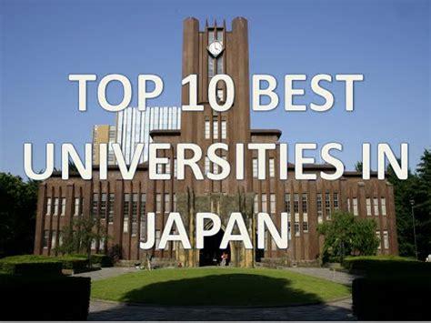 best in top 10 best universities in japan 2015 top 10 mejores
