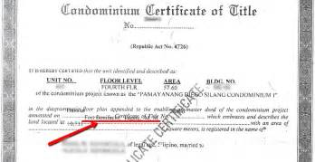 where to verify authenticity of property titles ppe ph