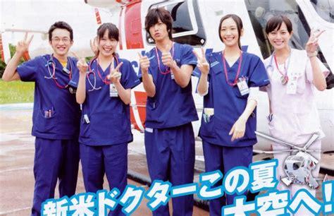 dramanice code blue season 3 コードブルー さきのブログ yahoo ブログ