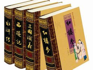 in china books top 10 books you must read