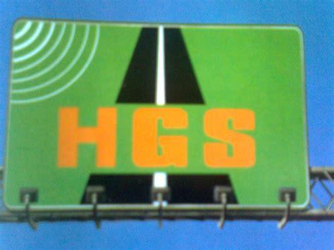 hgs nedir hgs nereden alinir hizli gecis sistemi almak