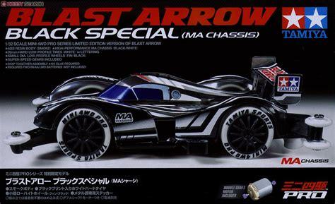 Tamiya Mini 4wd Abilista Clear Purple Ma Chassis blast arrow black special ma chassis mini 4wd images list