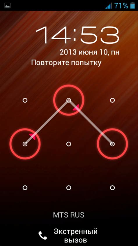 pattern unlock key how to unlock the phone if a lot of attempts to enter the