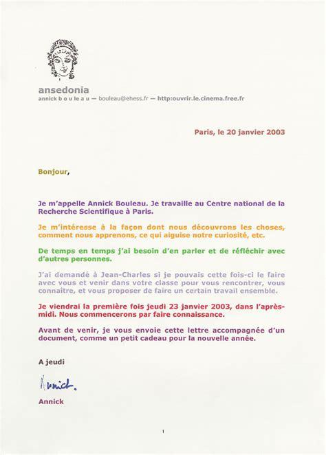 Lettre Demande De Stage Ofppt Lettre De Demande De Stage Ofppt Application Letter