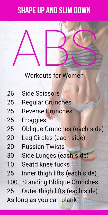 17 best ideas about ab workouts on abdominal exercises abs and exercise