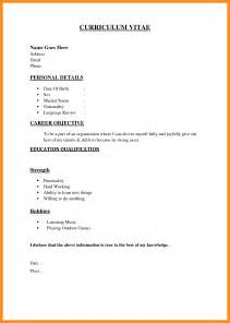 Simple Professional Resume Template by 7 Simple Resume Musician Resume