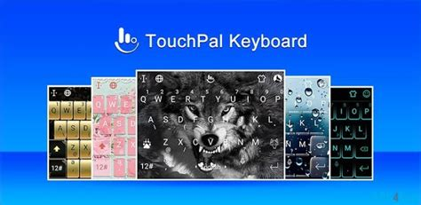 touchpal apk touchpal emoji keyboard apk 5 8 3 1 touchpal emoji keyboard apk apk4fun