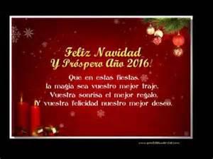 mensaje feliz navidad 2016 video felicitaciones de navidad y mensaje feliz a 241 o nuevo