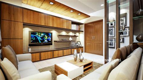 Charming Best Modern Living Rooms #4: Modern_living_room_decor.jpg