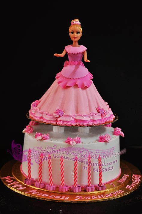 Harga Mustika Puteri Caramel Apple bihaliciouscakes cake