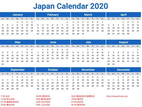 japan calendar  printcalendarxyz