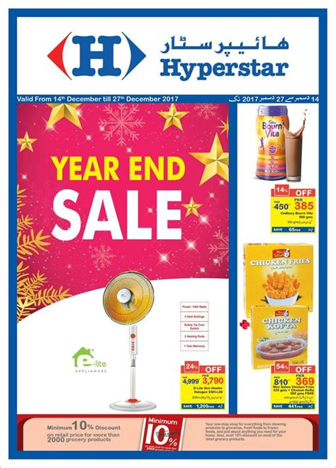 year end sale year end sale from 14th december till 27th december 2017
