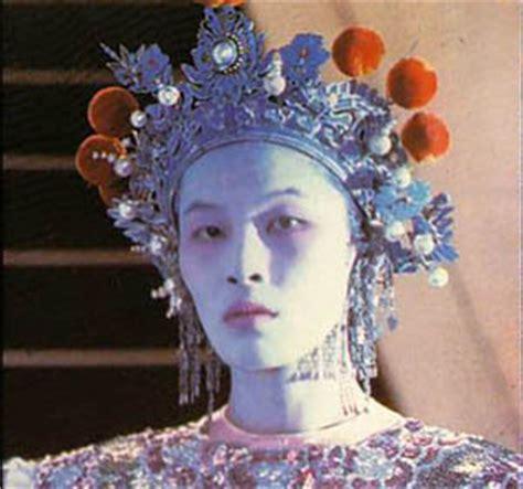 china girl actress david bowie bowie downunder geeling ng