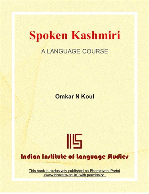 basic spoken kashmiri books spoken kashmiri a language course â ø ú ø ø øªù ø ù û kashmiri